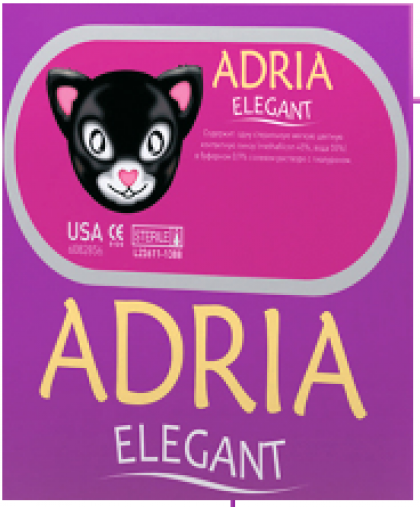 Adria Elegant Color (2 ШТУКИ)