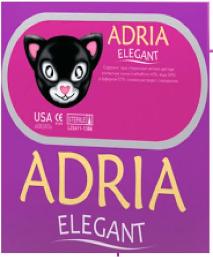 Adria Elegant Color (2 ШТУКИ)