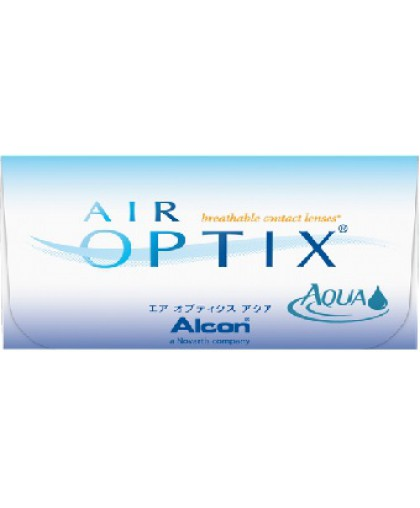 Air Optix Aqua (3 ШТУКИ)